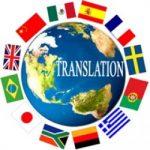 Group logo of Translation / Interpreting